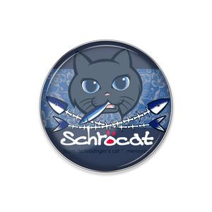 schrocat2015