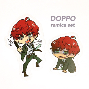 Ramica-DOPPO Set