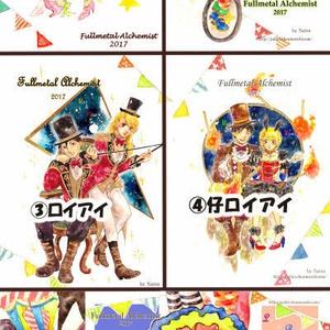 鋼サーカスポストカード5枚セット(2017)