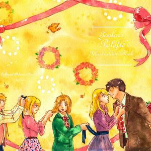 イラスト集「3colors Palette Illustration Book」