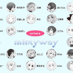 直いちアンソロジー2【milkyway】
