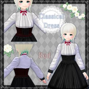 【無料版あり】Classical Dress【VRoid】
