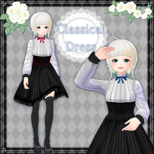 【無料版あり】Classical Dress【VRoid】