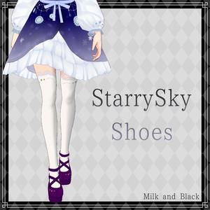 【無料版あり】StarryShoes 全7種【VRoid】