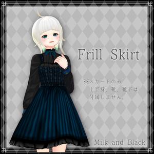 【VRoid・セシル対応】フリルスカート
