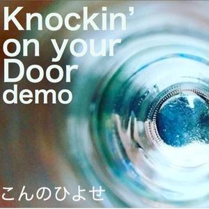 knockin' on your door demo!