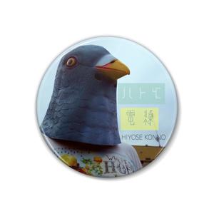 「ハトと電線」缶バッジ