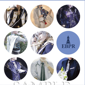 「EBPR」予約通販(ゆうびん利用)