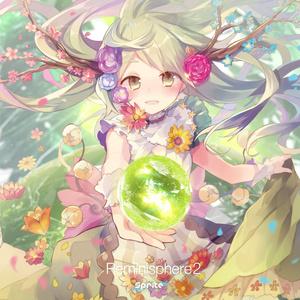 Reminisphere 2 // デジタル版500円