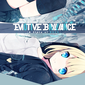 EMOTIVE BRILLIANCE -A State of ROCK- // デジタル版セール中