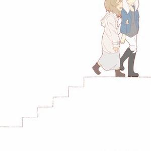 みほとエリカちゃんの年の差恋愛事情