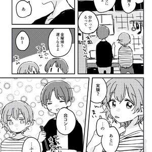 【創作漫画】ふたりファミリア
