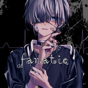 【C95】fanatic(C95新作SET販売有)