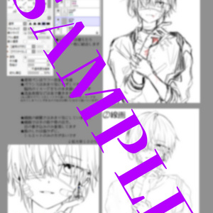 「fanatic」メイキング付きイラスト集/DL版