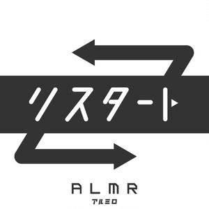 [ALMR]リスタート[DL]