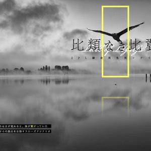 【DL版】グッピーランド【CoC6版シナリオ集】