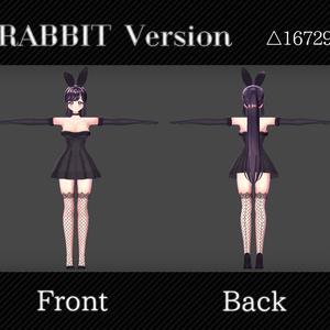 VRアバター向け オリジナル3Dモデル 「ARIA」Ver1.1