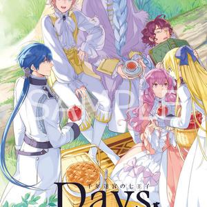 千年迷宮の七王子「Days」
