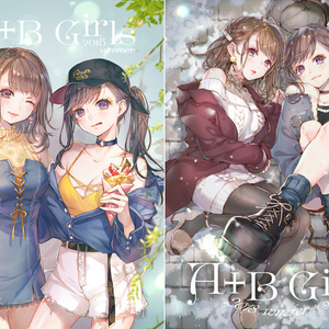 A+B girls 2018 summer&winter【受付/1月31日まで】