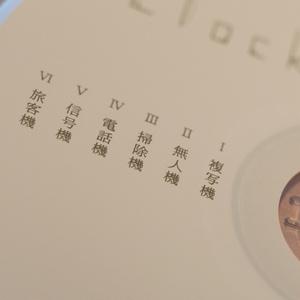 Clockwork Serf