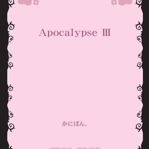 Apocalypse Ⅲ