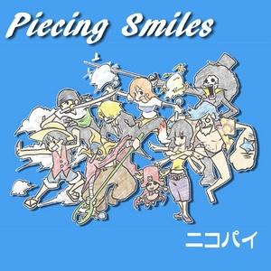 【ニコパイ】Piecing Smiles