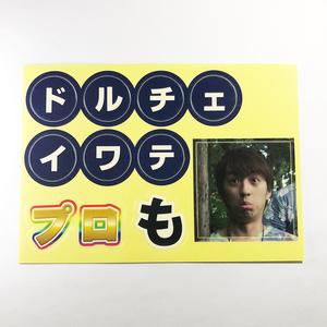 DOLCE.ステッカーB(チャンネル絵文字ver.)