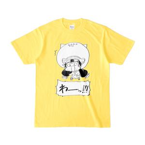 びっくりウナさんTシャツ / イエロー