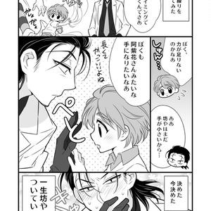 【からサー】ほわほわ殺し屋日誌
