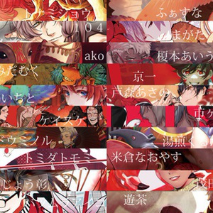 MOON-Red×Animal-