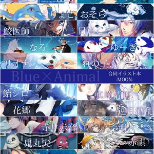 【合同イラスト本】MOON/Blue×Animal