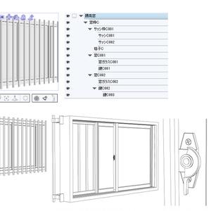 窓セット1+2