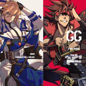 『GG Fan Book Vol.01』