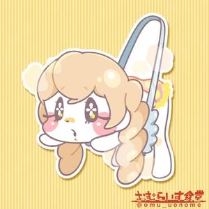 【ステッカー】ツイストパン