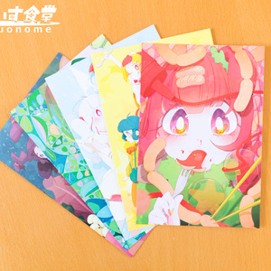 【ポストカード】-IRODORI-【5枚セット】
