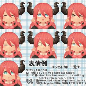 オリジナル3Dモデル【チエル】Ver1.01