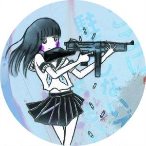 恋の機関銃ステッカー
