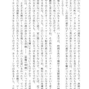 忍殺神話 1(DL版)