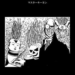 忍殺神話 2(DL版)