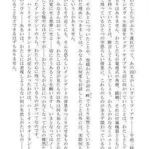 忍殺神話 4(DL版)