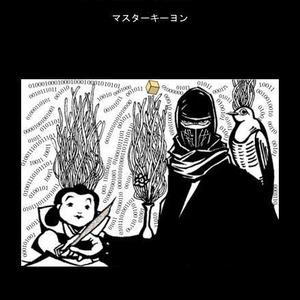忍殺神話 6(DL版)