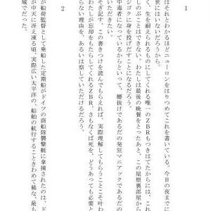 忍殺神話 2