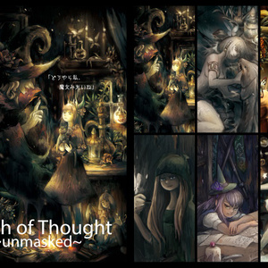 Witch of THOUGHT -UNMASKED- 通常盤