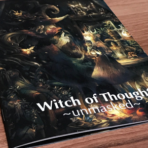 Witch of THOUGHT -UNMASKED- 特典付き