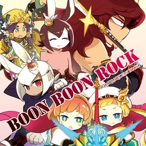 BOON BOON ROCK