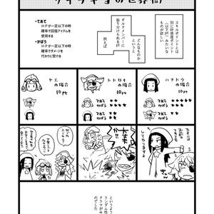 無配本 2019.07