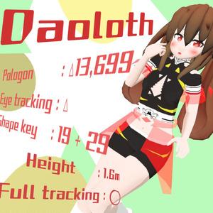 VRChat想定3Dキャラクターモデル『ダオロス』