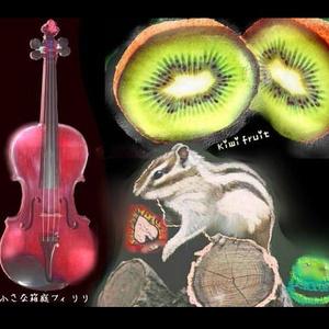 送料込 【写真1枚】 チョークアート風 シマリスと赤いヴァイオリン