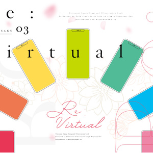 【にじさんじ】イラスト×イメージソング集『Re: Virtual』