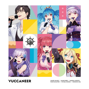 『#VUCCANEER』Vsinger6名によるバンドサウンド・完全オリジナル新曲12曲 音楽CD(DLコード付き)
